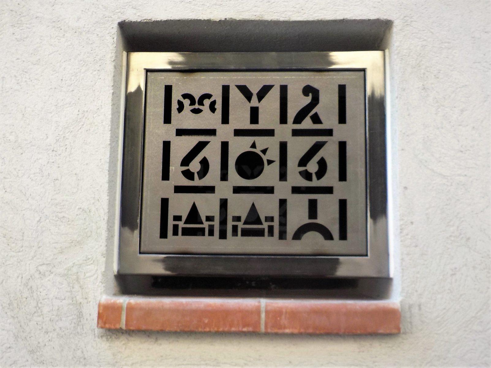 protection fenêtre acier avec motif découpé au laser - Inoxngo