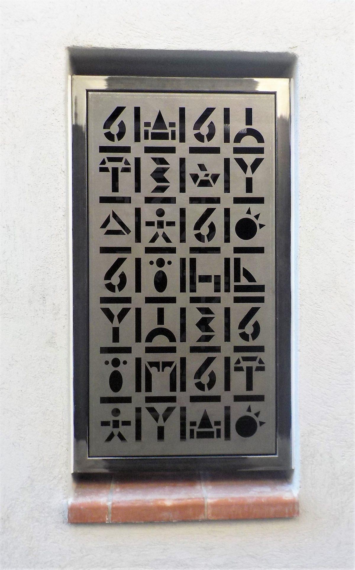 protection fenêtre avec motifs découpés au laser - Inoxngo